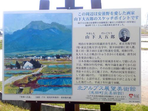 Daigorou_kannbann