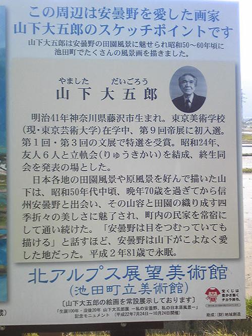 Daugoro_kaisetu