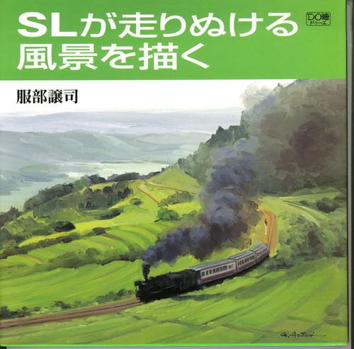 Sl_book