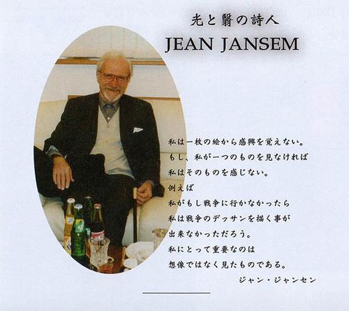 Jansem_panf_3_3