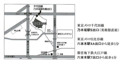 Kokuritu_sinbizyutukan_map