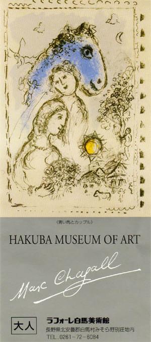 Chagall_4_2