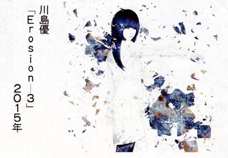 Kawasima11_2
