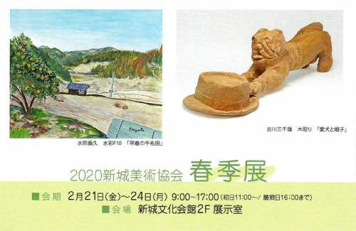 2020_20200210200101