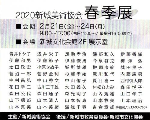 2020_20200210200102