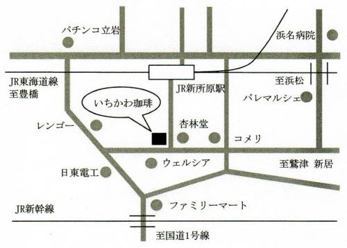 Itikawa-x800